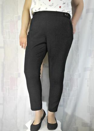 Зауженные брюки из фактурной ткани, с кнопками