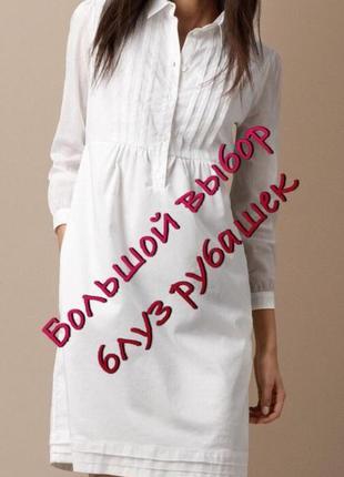 Большой выбор блуз рубашек / удлиненная воздушная блуза