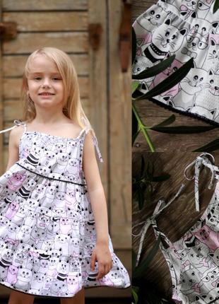 Летний сарафан на девочку, детское платье с котиками, хлопковый сарафан с бретельками