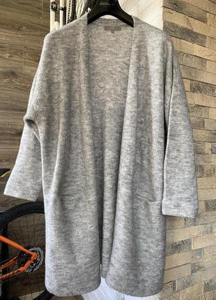 Кардиган свитер серый тёплый оверсайз уютный длинны миди
