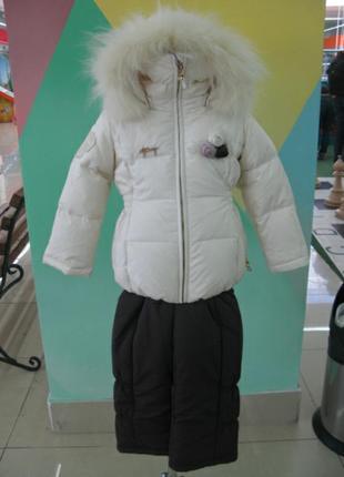 Зимний пуховый комплект