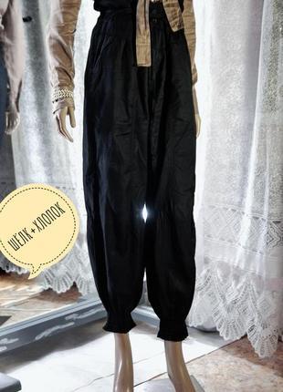 Классические шелковые хлопковые нарядные брюки штаны на высокой талии посадке черные