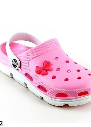 Сабо, кроксы женские, розовые, р. 36-41; медицинская обувь, 116102