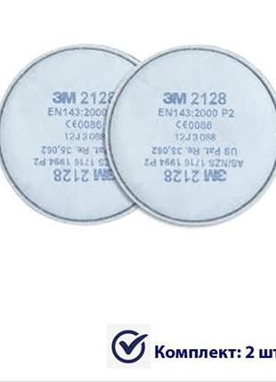 Фильтр для респиратора 3м (2128)