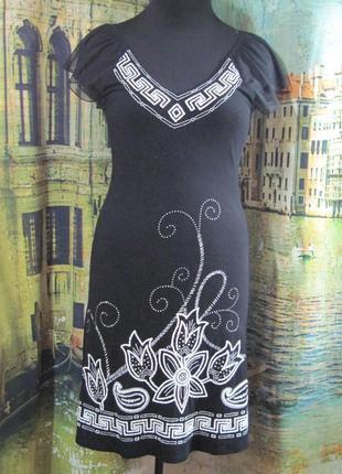 Мини - платье