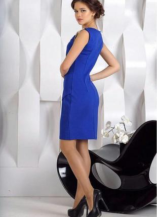 Платье синее сарафан