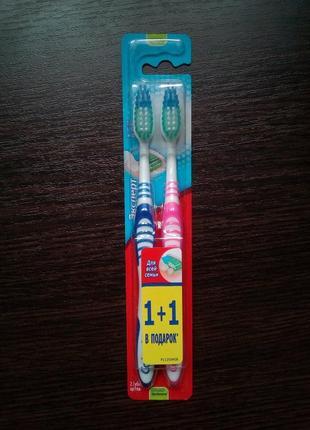 Набор зубные щётки