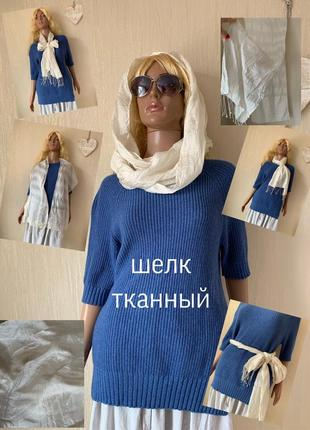 Освежите ваш образ! тканный эксклюзивный шелковый шарф платок шелк 100% с кисточками