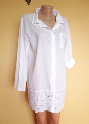 Красивая  рубашка с прошвой,оверсайс