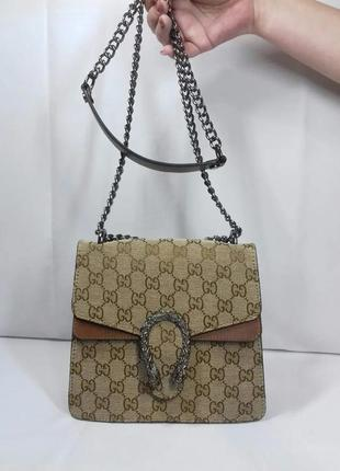 Класна стильна сумка