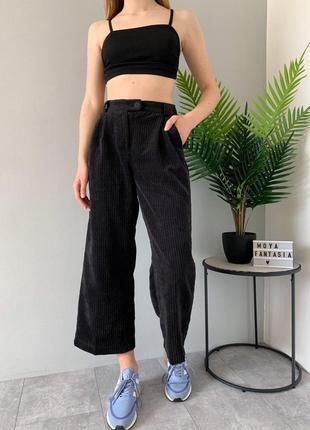 Черные вельветовые брюки (штаны, кюлоты) bershka (zara)