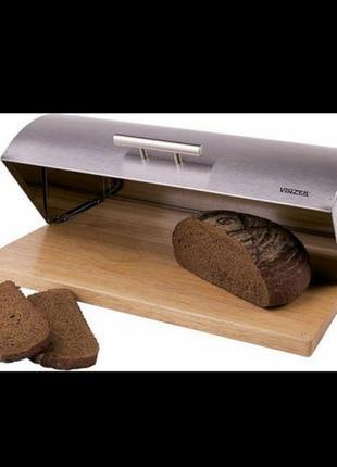 Хлебница vinzer