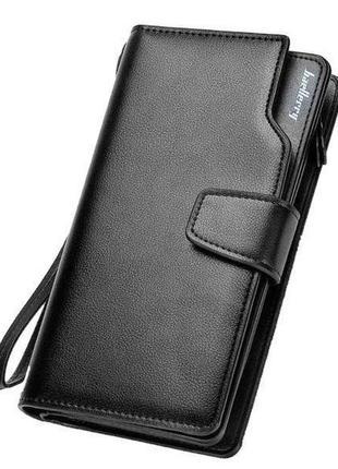 Мужской кошелек, бумажник, клатч, портмоне