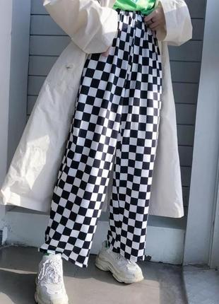 Штаны в шахматную клетку , в шашку , в шашечку , в черно белую клетку