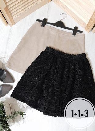 River island нарядная юбка на талию m солнце клеш черная блестящая короткая мини стильная