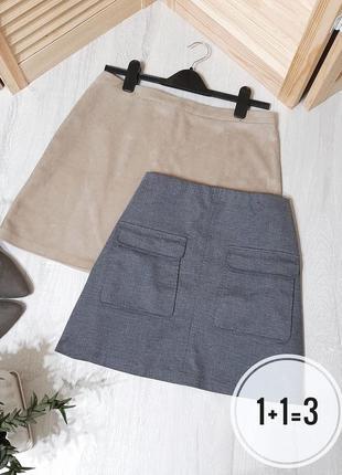 Atm базовая мини юбка xs-s на талию трапеция серая карманы короткая стильная тренд модная
