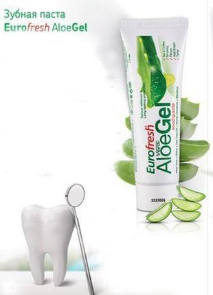 Зубная паста с соком алое фармаси