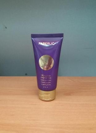 -50% крем для рук жидкая перчатка grand prix faberlic гранд при фаберлик фаберлік