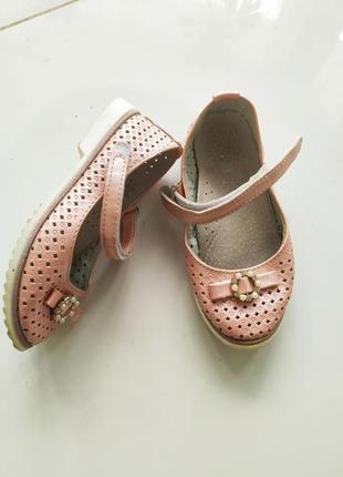 Розовые туфли на  девочку