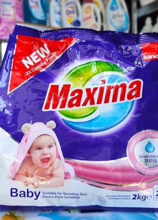 Стиральный порошок sano for babies and sensitive skin 2 кг