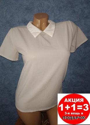 Стильная серая рубашка с коротким рукавом