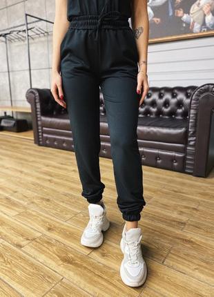 Трикотажные спортивные штаны супер цена!!!