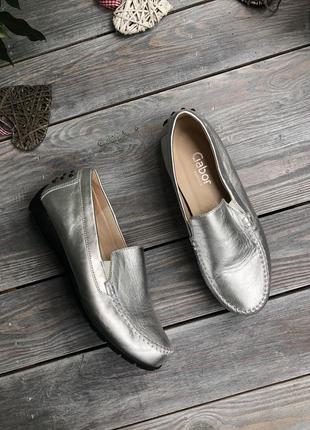 Gabor comfort серебристые мокасиныбалетки туфли на низком