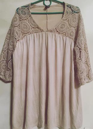 Asos maternity блуза для беременных
