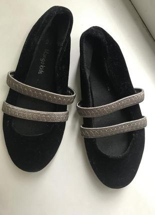 Велюровые бархатные туфли