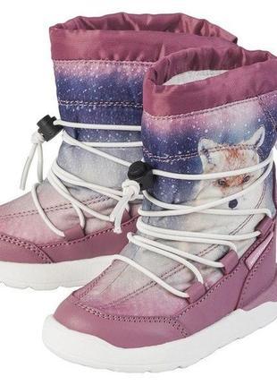 Сапоги/ботинки зимние lupilu