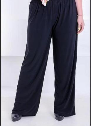 Черные женские штаны брюки большого размера windsmoor