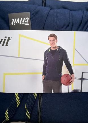 Мужская спортивная кофта толстовка худи crivit