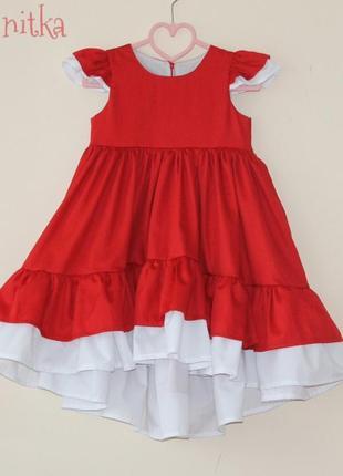 Хлопковое нарядное платье