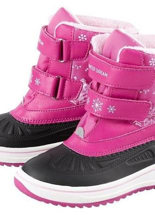 Сапоги /ботинки детские lupilu