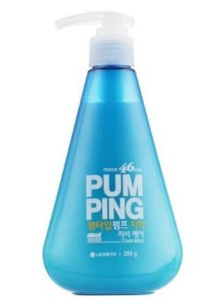 Зубная паста  lg household & health pum ping cool mint