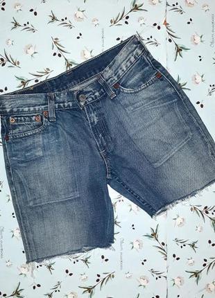 🌿1+1=3 фирменные джинсовые короткие шорты levis оригинал, размер 44 - 46