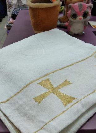 Полотенце крыжма для крещения махра хлопок 70 х 140 см