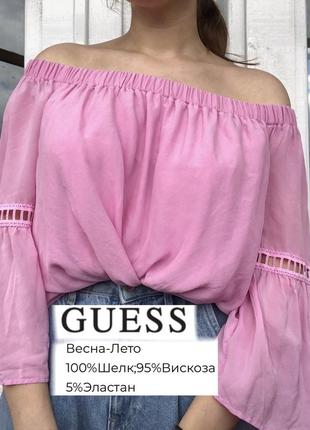 Блуза guess люкс премиум бренд шёлковая блуза блузка 💯 шёлк