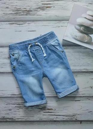 5-6 лет шорты джинс  tu