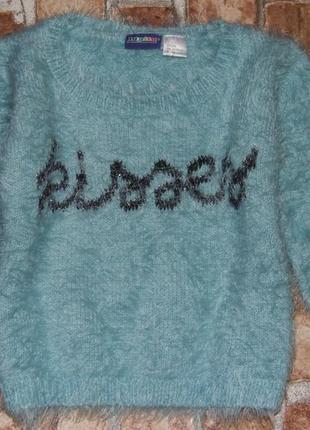 Нарядная кофта свитер травка девочке 1 - 2 года