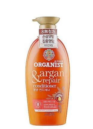 Бальзам для волос с аргановым маслом  lg household & health lg organist moroco argain oil
