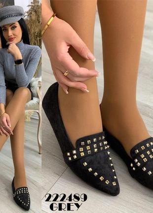Туфли. балетки