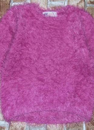 Кофта свитер девочке нарядная травка 5 - 6 лет  h&m