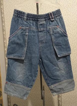 Штаны, джинсы.(2443)