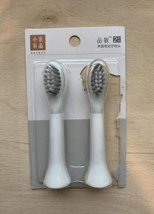 Насадки к электрической зубной щётки xiomi ex3