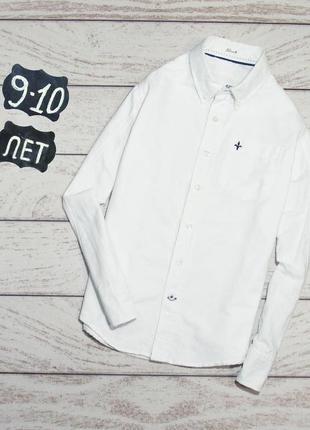 157 хлопковая белая рубашка