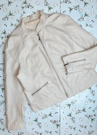 🌿1+1=3 фирменная бежевая женская кожаная куртка кожанка zbiz, размер 50 - 52