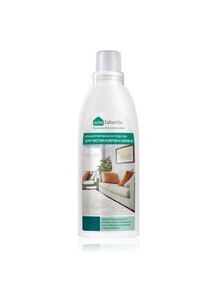 Концентрированное средство для чистки ковров и обивок 11251