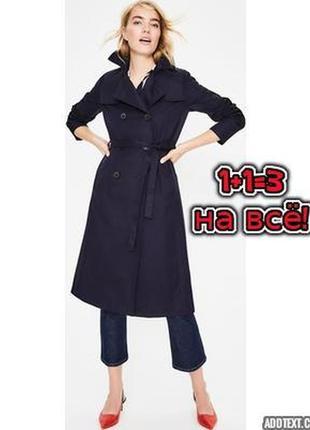 🎁1+1=3 фирменное синие длинное пальто тренч ниже колена vero moda, размер 44 - 46