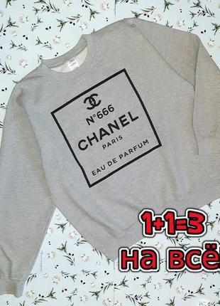 🎁1+1=3 стильный серый свитер свитшот gildan оверсайз, размер 46 - 48